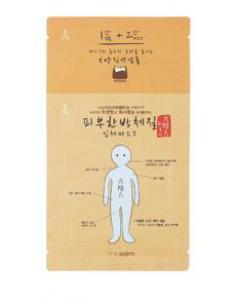 the saem_皮膚漢方體質面膜(精華液+面膜)4款(漢方面膜)