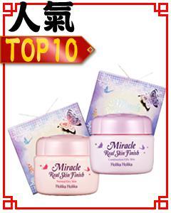 熱銷TOP-(第2瓶319元)Holika Holika/魔法女巫_奇蹟蝶戀妝感保濕CC霜