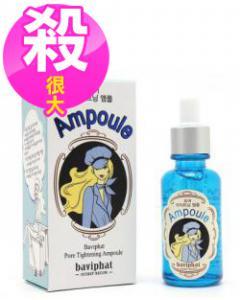 baviphat 舒緩鎮靜淨白/毛孔緊緻/更新抗皺 安瓶-藍色(毛孔緊緻) 售完不補