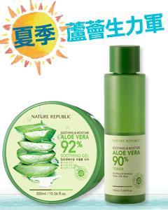 *夏季保濕有一套*NATURE REPUBLIC_蘆薈生力一軍 化妝水+蘆薈膠